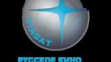 TV 1000 Russian Movie – TV 1000 Русское кино Live