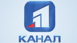 11 Channel – 11 канал Live