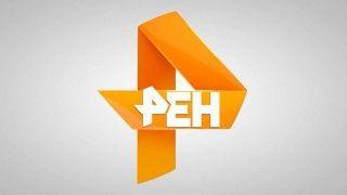 REN TV – Рен ТВ Live