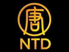 NTDTV New Tang Dinasty Live