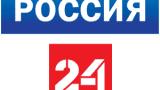 Rossiya 24 Live
