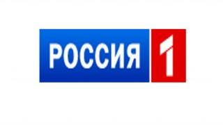 Russia 1 – Россия 1 Live