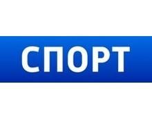 Sports (Russia) – Спорт (Россия) Live