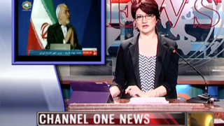 Channel One TV Live