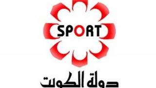 KTV Sport (KUWAIT 3)  Live