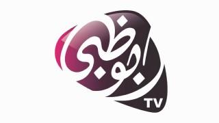 Abu Dhabi Al Oula Live
