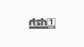RTSH 1 Live