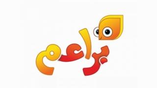 Baraem TV Live