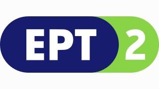 ERT2 Live