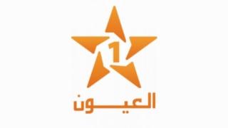 Al Aoula TV Live