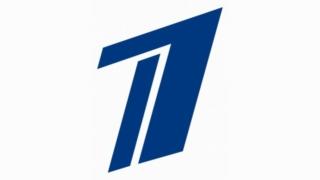 Channel One – Первый TV Live