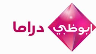 Abu Dhabi Drama Live