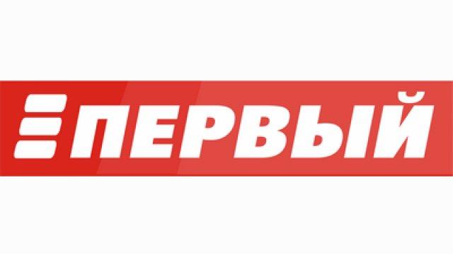 Volgograd TV Live