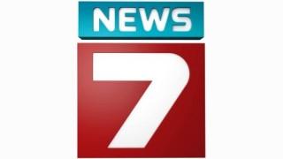 News7 Live