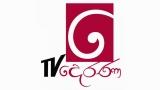 TV Derana Live
