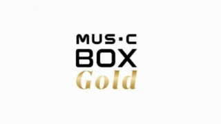 MusicBox Gold Live