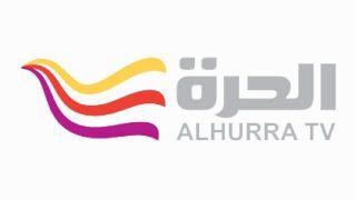 Alhurra TV Live
