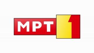 MRT1 Live