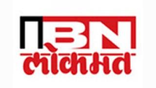IBN Lokmat Live