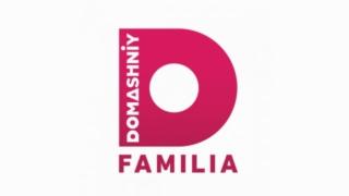 Familia Domashniy