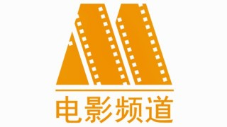 China Movie Channel Live