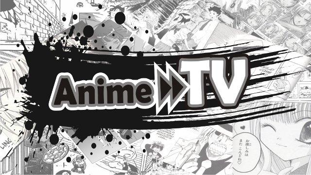www anime tv