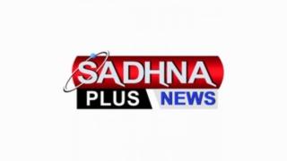 Sadhna Plus Live