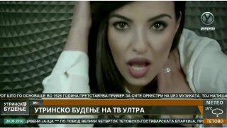 Ultra Tetovo Live