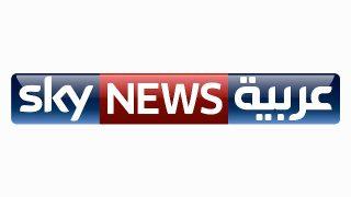 Sky News Arabia Live