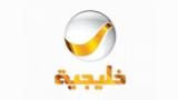 Rotana Khalijiah Live