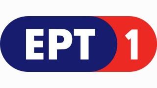 ERT1 Live